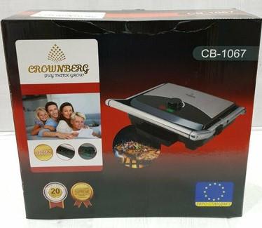 Гриль BBQ Grill Crownberg CB 1067