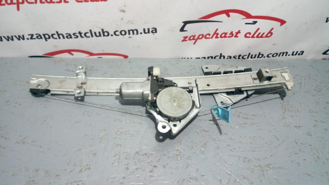 Стеклоподъёмник правый задний MR959660, MR989947 (67464192) Grandis Mitsubishi