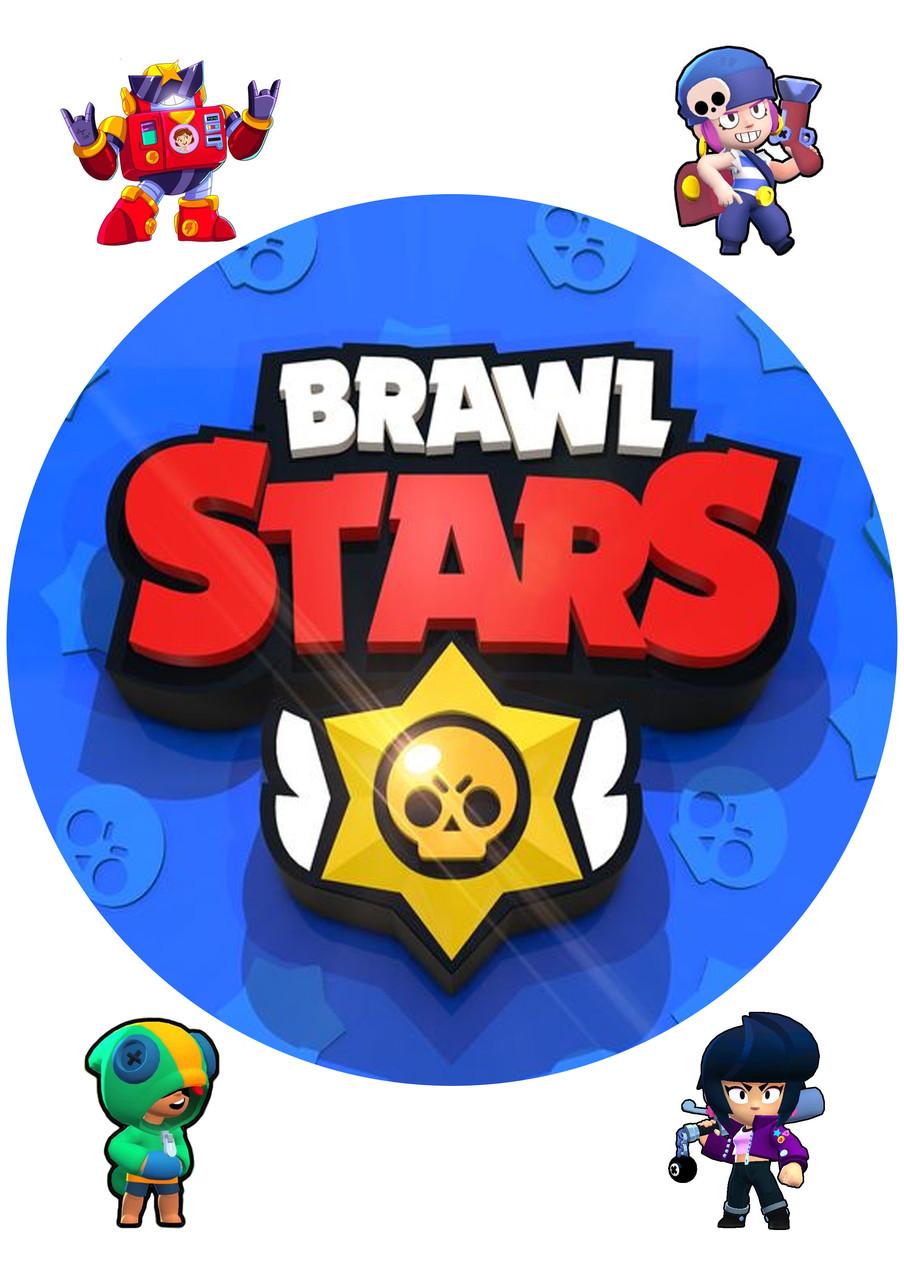 Вафельная картинка на торт brawl stars 6