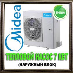 Наружный блок теплового насоса Midea M-Thermal MHA-V8W/D2N1 7 кВт воздух-вода  фреон R410a