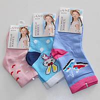 Детские носки Алия - 6.00 грн./пара (5-11 лет, девочка)
