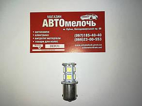 Лампа 24V (большой цоколь) 1 контакт 13 диодов белая
