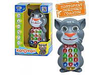 Музыкальная развивающая игрушка для малышей ,Телефон-котофон, Интерактивная обучающая 7344 UI