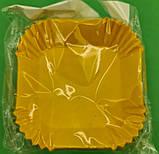 """Тартолетка для кексов""""Квадратная желтая""""(58,5*58,5*21,5) (100шт)/К-58,5/ (1 уп.), фото 2"""