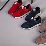 Красные замшевые кроссовки с вставками сетки для мальчика, фото 6