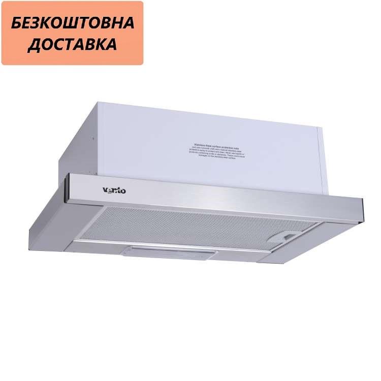 Вытяжка Ventolux GARDA 50 INOX (700) SLIM Телескопическая, Нержавеющая сталь
