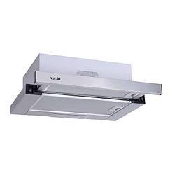 Витяжка Ventolux GARDA 50 INOX (700) SLIM Телескопічна Нержавіюча сталь