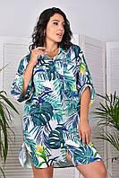 Пляжная, женская туника-рубашка синий