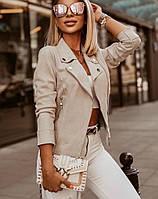 Куртка, Ткань: Замш - стрейч , р-р 42-44, 46-48,  цвет ( Бежевый )