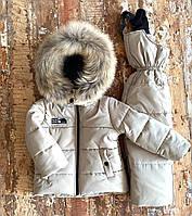 """Зимний комбинезон с курточкой (раздельный) """"Nordland"""", бежевый . Размеры от 80 (+6 см) до 122 (+6 см)"""