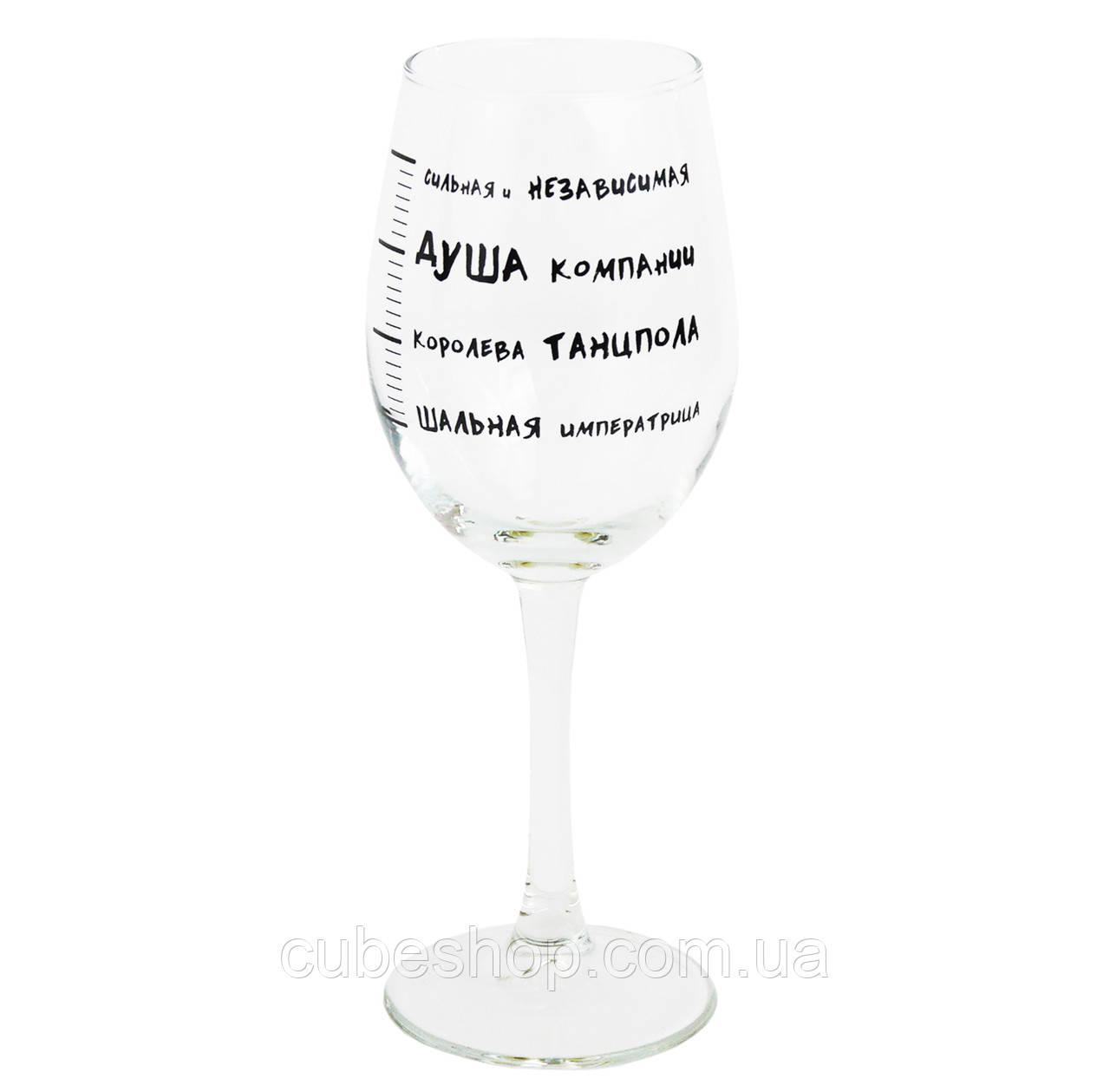"""Бокал """"Шкала опьянения"""" (380 мл)"""