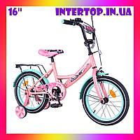 Детский двухколесный велосипед Tilly EXPLORER 16 дюймов T-21616 розовый. Для детей 4-7 лет