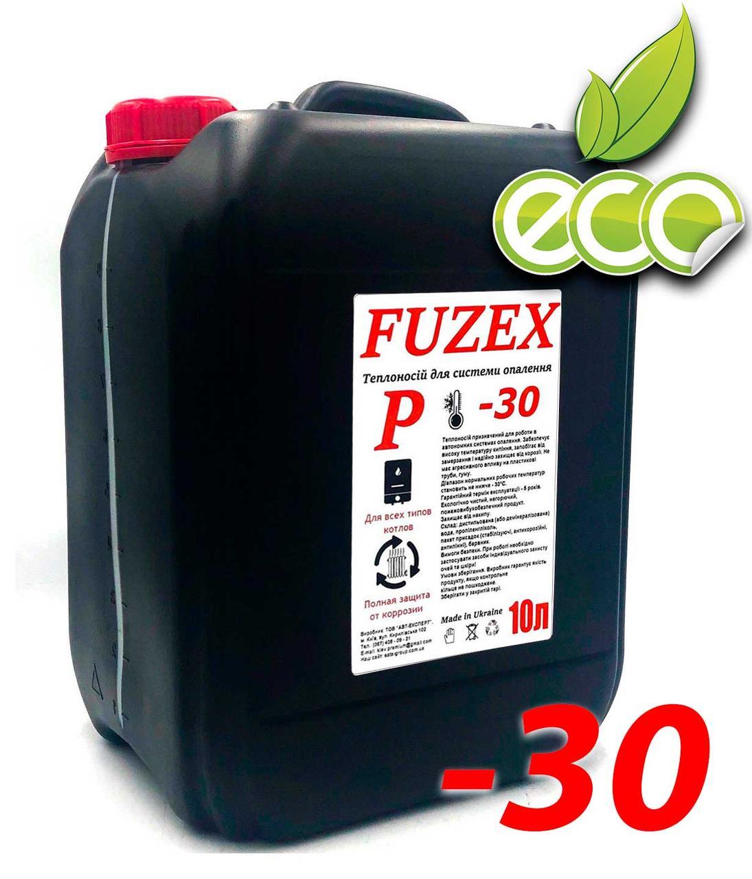 Жидкость для систем отопления -30 FuzeX P (пропиленгликоль)