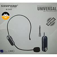 Професійний мікрофон головний SHUPERD M 5HD