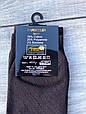 Чоловічі високі носки шкарпетки Kardesler гіганти великий розмір  однотонні розмір 47-50 12 шт в уп мікс 4 кол, фото 3
