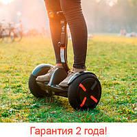Черный Гироскутер Сигвей Segway Ninebot Mini Pro | Найнбот Мини Про