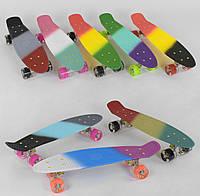 Пенни борд Best Board трехцветный, колёса PU светящиеся