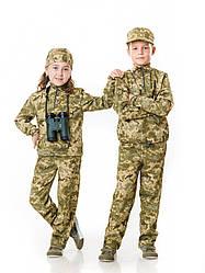 Костюм детский камуфляжный для мальчиков Зарница цвет Пиксель