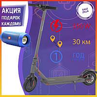 Электросамокат Xiaomi m365 аналог. x Best scooter, колеса 8,5, цвет СЕРЫЙ Электро самокат 1