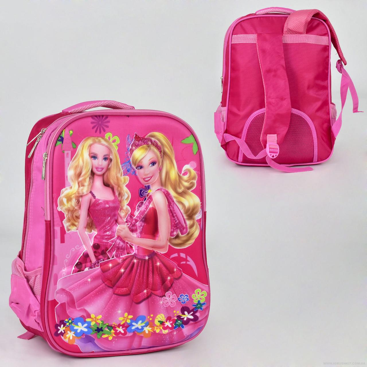 Рюкзак школьный 2 отделения, 2 кармана, мягкая спинка