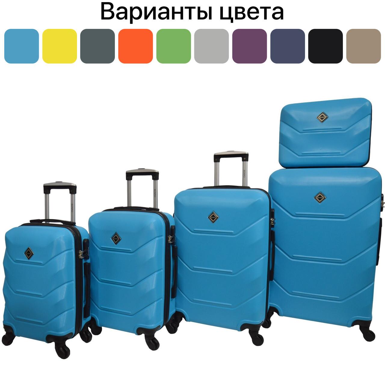 Набір дорожніх валіз на колесах Bonro 2019 5 шт комплект
