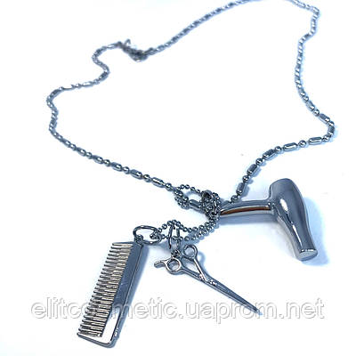 Брелок-цепочка: ножницы,расчёска, фен