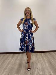Женское платье Сильвия цвет синий с цветами размер 46- 54