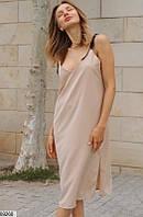 Прямое платье до колен на ремешках