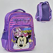 Рюкзак шкільний 2 відділення, 3 кишені, ортопедична спинка
