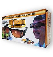 Окуляри HD Vision для поліпшення видимості вдень і вночі