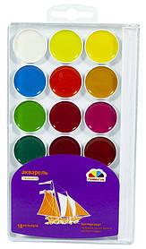 Акварельні фарби Гама 18 кольорів