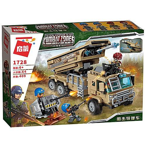 Конструктор Brick.Конструктор детский военная техника 409 деталей.Игровой конструктор для мальчиков.