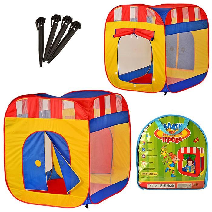 Палатка для детей.Детская игровая палатка.