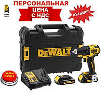 Дрель шуруповерт безуд DeWALT DCD708S2T аккум, XR Li-Ion, 65 Нм,1.5 кг,2 аккумулятора, ЗУ, чемодан