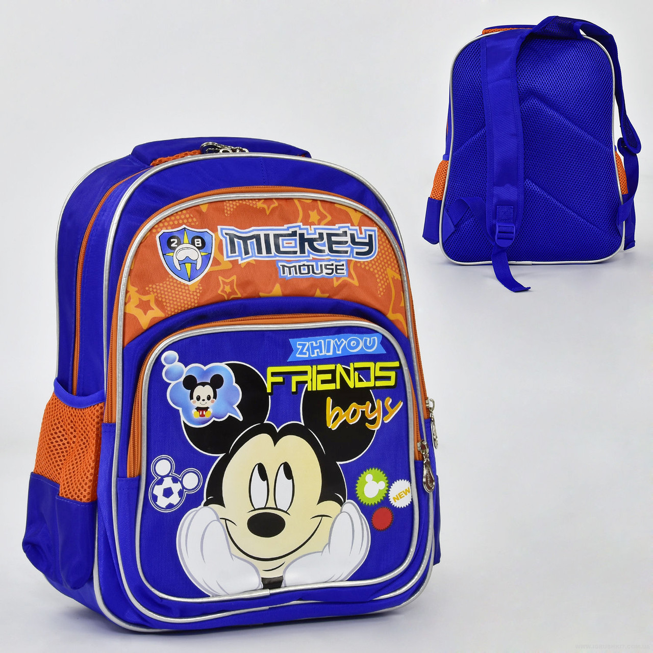 Рюкзак школьный  2 отделения, 3 кармана, спинка ортопедическая