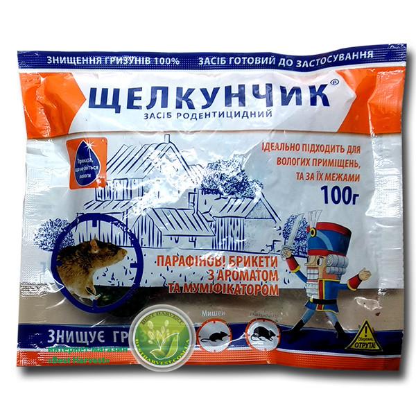 Щелкунчик брикеты 100 г (от крыс и мышей), оригинал