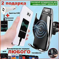 Автомобильный держатель сенсорный Penguin Smart Sensor S5 QI c беспроводной зарядкой 10w Black  датчик движени