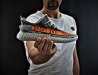 Мужские кроссовки в стиле Adidas Yeezy 350 серые 42 44 45