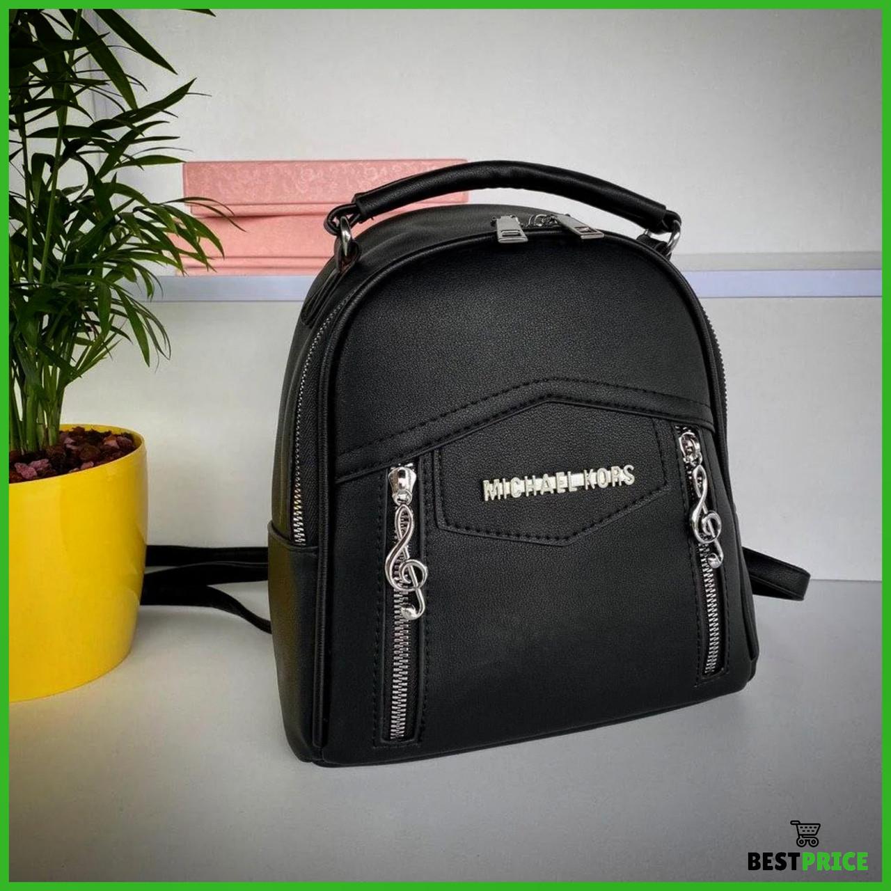Женская городская сумка-рюкзак , Michael Коrs,на молнии .Чёрный