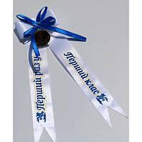 Колокольчик для первоклассников с белой лентой и синим изображением