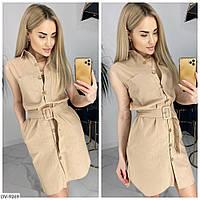 Платье-Рубашка DV-9269