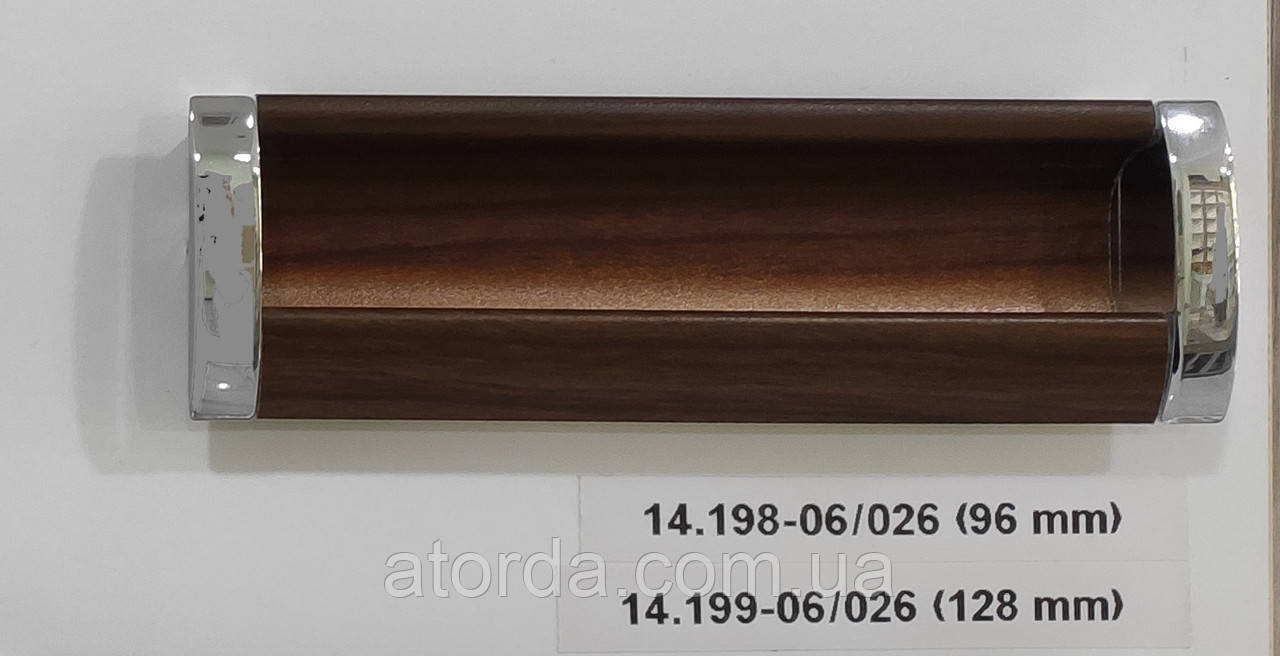Ручка мебельная Ozkardesler 14.199-06/026 GOммE BOY KULP 128 мм Хром-Орех темный