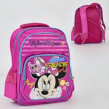 Рюкзак школьный  2 отделения, 3 кармана, ортопедическая спинка