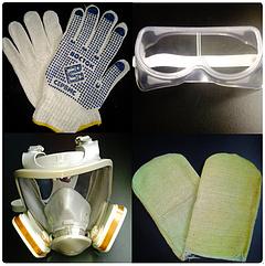Средства защиты рук лица и органав дыхания