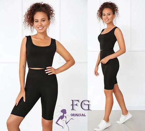Женский короткий спортивный костюм для занятия спортом черный, фото 2