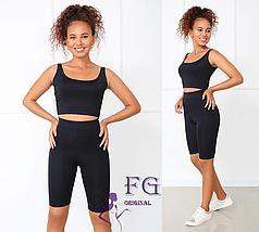 Женский короткий спортивный костюм для занятия спортом черный, фото 3