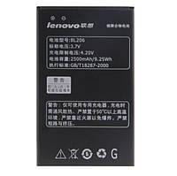 Аккумуляторная батарея к телефону Lenovo A630E A600E A630 BL206