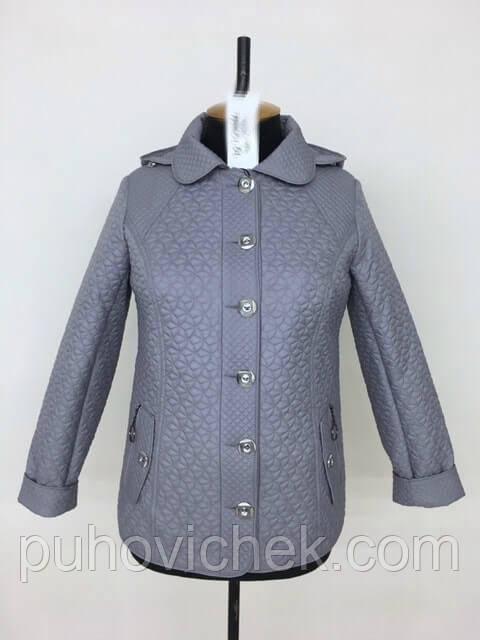 Женская куртка демисезонная с капюшоном размеры 50-60