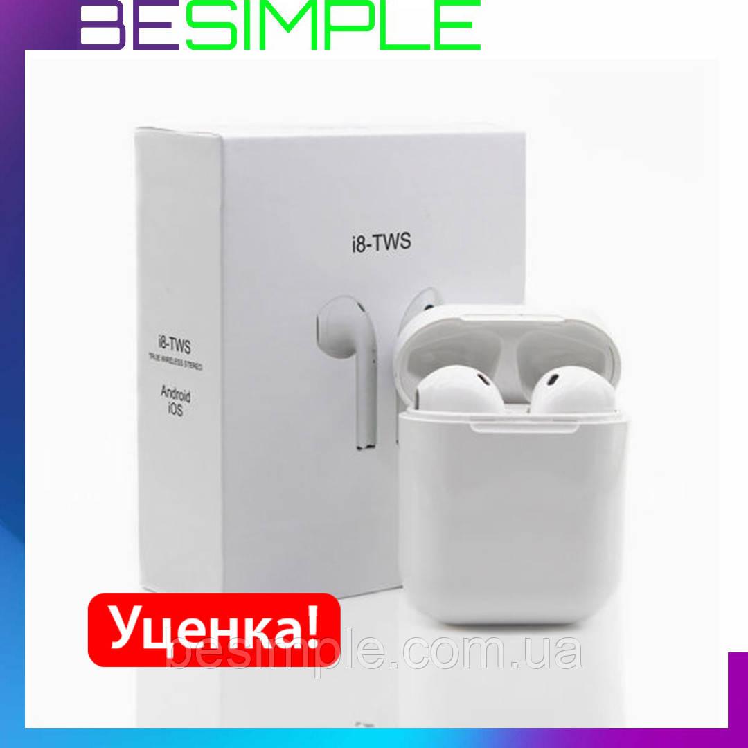 УЦІНКА! Бездротові навушники Airpods i8 mini TWS / Bluetooth навушники (556935, 556932)