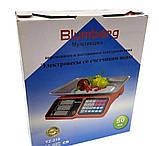Весы торговые электронные с металлической платформой до 50 кг Blumberg YZ-218, фото 3